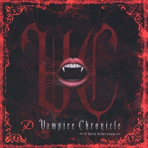 Album D Vampire Chronicle ~V-Best Selection~ by D