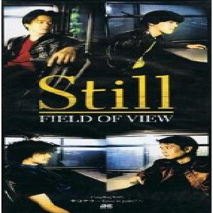 Single still by Field of View
