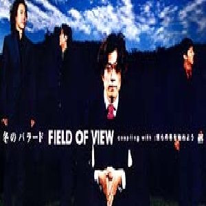 Single Fuyu no Ballad (冬のバラード) by Field of View