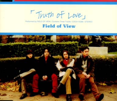 Single Truth of Love by Field of View