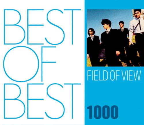 Album BEST OF BEST 1000 by Field of View