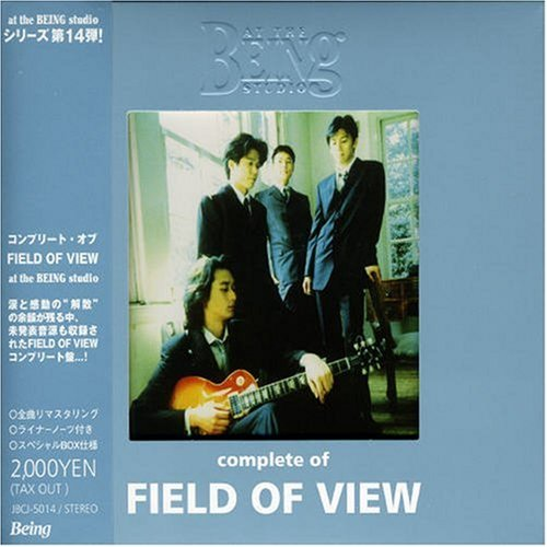 Album Complete of FIELD OF VIEW At The Being Studio by Field of View