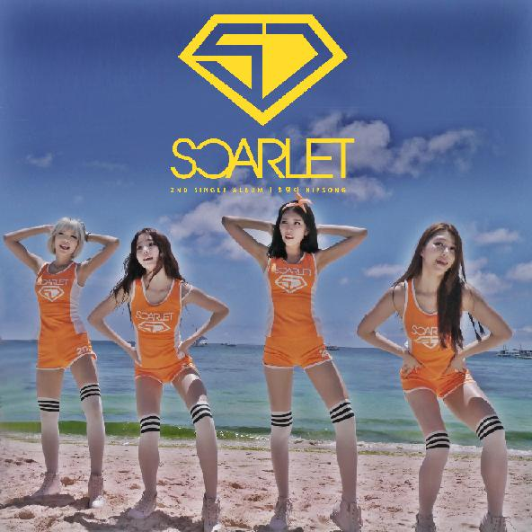 Hip Song(엉덩이) by Scarlet (K-pop)