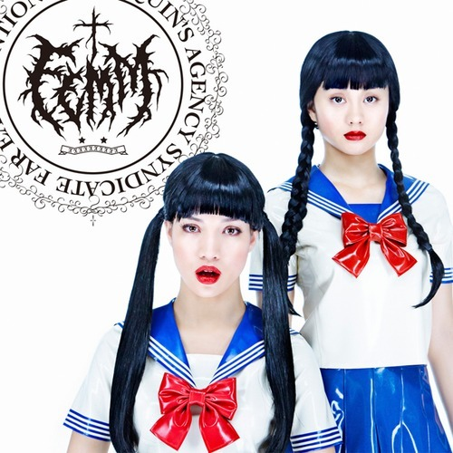 Single Kiss The Rain by FEMM