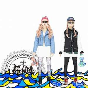Single We Flood The Night by FEMM