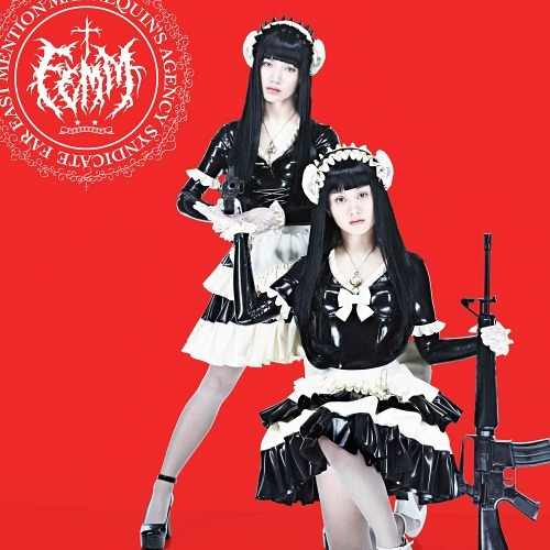 Single Fxxk Boyz Get Money by FEMM