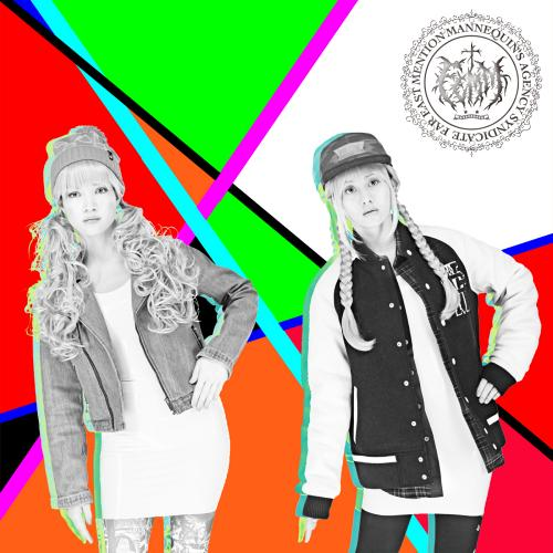 Single Girls Night Out by FEMM