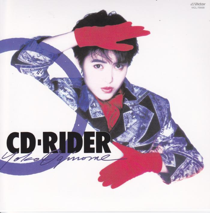 Album CD-RIDER + 5 by Yoko Oginome