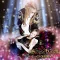 Secret Eden - Scarlet Valse