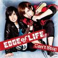 Can't Stop by EDGE of LIFE