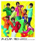 Asu e no YELL - Hey! Say! JUMP