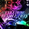 24WORLD - EXILE TRIBE