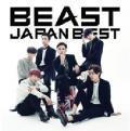 Shadow(Japanese Ver.) - BEAST