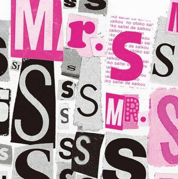 Album Mr.S by SMAP