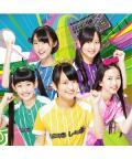 Zessho! Naniwa de umare ta shojo tachi  - Takoyaki Rainbow