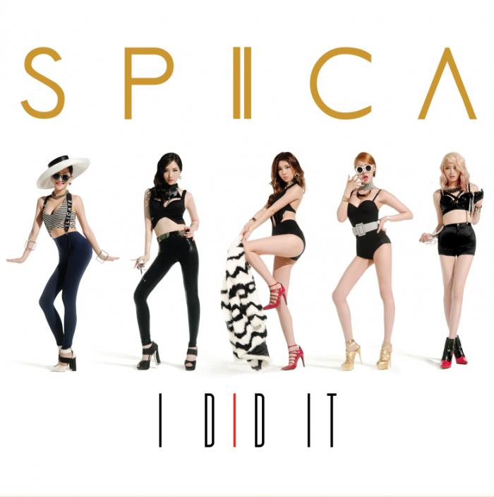 I Did It by Spica (Kpop)