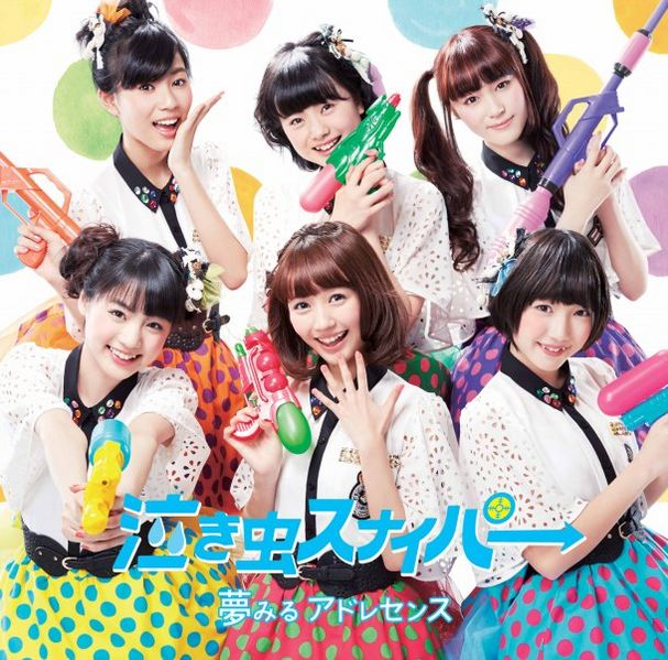 Mini album Nakimushi Sniper→ by Yumemiru Adolescence