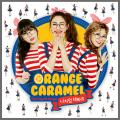 The Gangnam Avenue(강남거리) - Orange Caramel