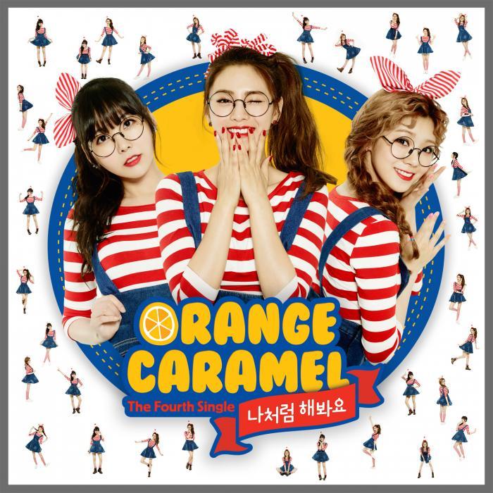 My Copycat(나처럼 해봐요) by Orange Caramel