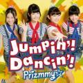 Jumpin'! Dancin'! - Prizmmy☆
