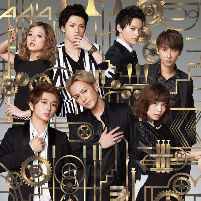 Album GOLD SYMPHONY by AAA