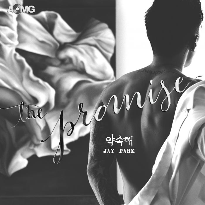 Single The Promise by Jay Park