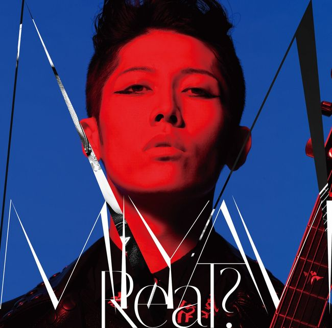 Single Real? by Miyavi