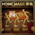 Hands Up - HOME MADE Kazoku