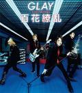 Hyakka Ryouran (百花繚乱) - GLAY