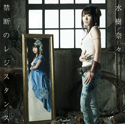 Single Kindan no Resistance by Nana Mizuki