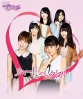 Heart no Vector (ハートのベクトル) - AKB48