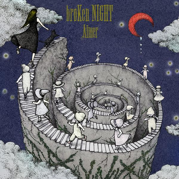 Single broKen NIGHT / holLow wORlD by Aimer