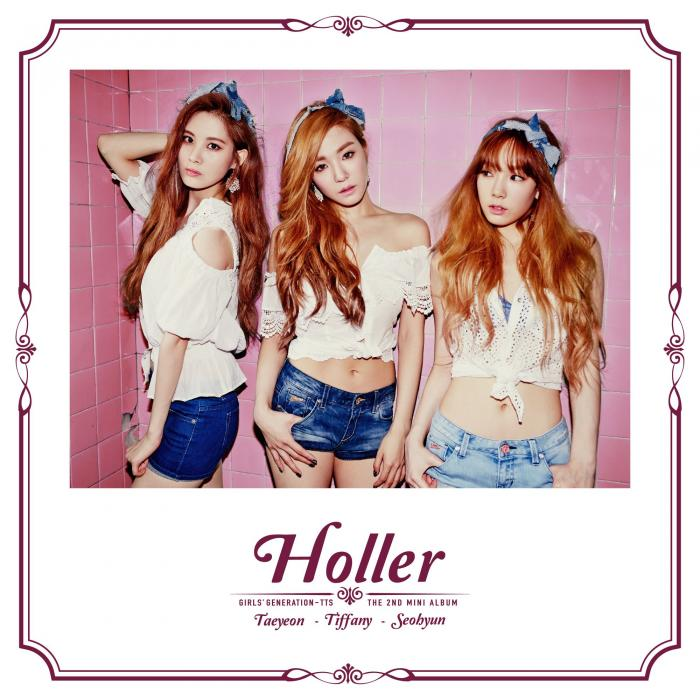 Holler by Taetiseo