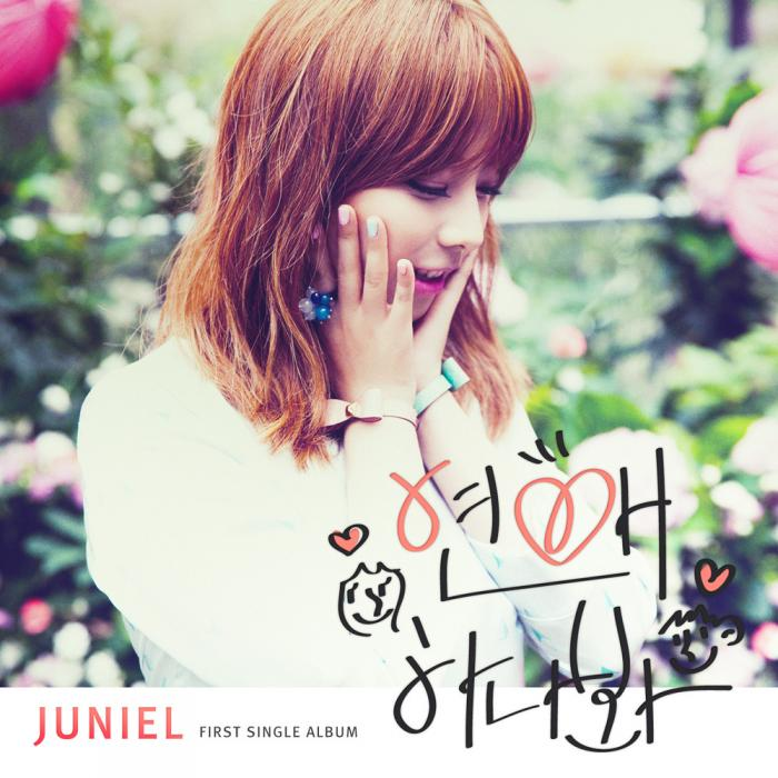 Single I Think I'm In Love (연애하나봐) by Juniel