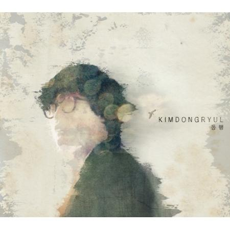 Album Accompany by Kim Dong Ryul