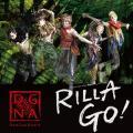 Rilla Go! - The Boss