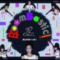 Bombastic! - Chu-Z