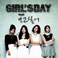 I Miss You (보고싶어) - Girl's Day