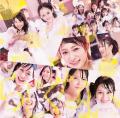 Star ni Nante Naritakunai (スターになんてなりたくない) - NMB48