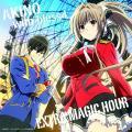 Extra Magic Hour (エクストラ・マジック・アワー)