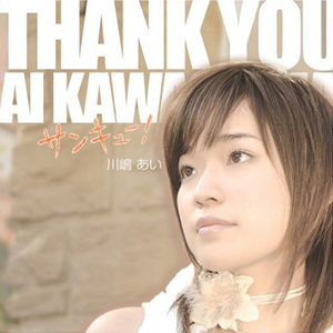 Album Thank You! by Ai Kawashima