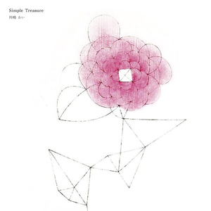 Album Simple Treasure by Ai Kawashima