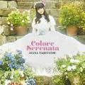 Cleansing Love - Ayana Taketatsu