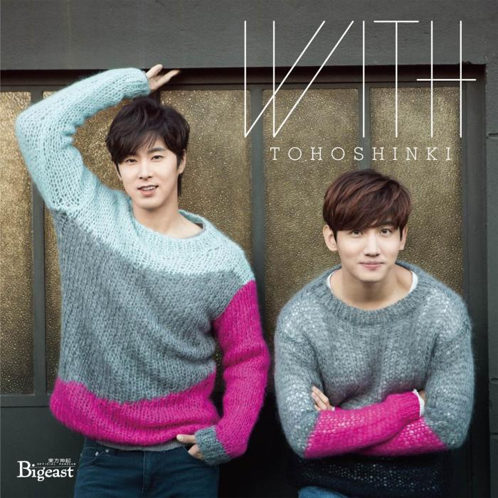 Album With by Tohoshinki