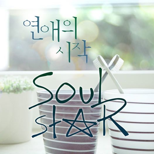 Single Love Love by Soulstar