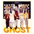 Ghost(고스트) by Spica (Kpop)