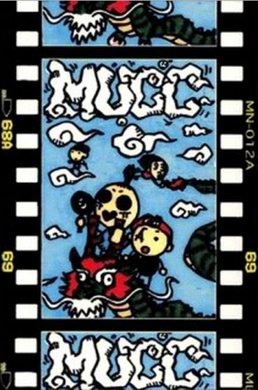 Mini album Shuuka by MUCC