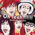 Oh Yeah!!!!!!! - czecho No Republic