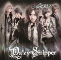 ARREST - DaizyStripper
