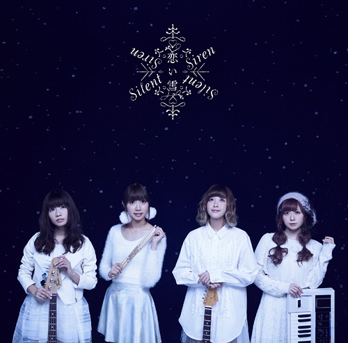 Single Koiyuki by SILENT SIREN